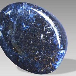Israel's 'Carmel Sapphire' Contains Inclusions of Newly Recognized Mineral 'Carmeltazite'